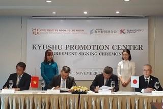 Se establecera un nuevo centro en Hanoi para promover la region japonesa de Kyushu hinh anh 1
