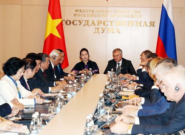 Sesiona primera reunion del Comite de Cooperacion Interparlamentaria entre Vietnam y Rusia hinh anh 1