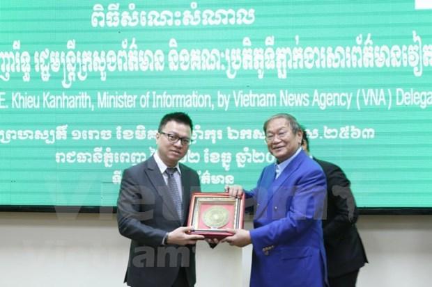 Resaltan eficiente cooperacion entre agencias noticiosas de Vietnam y Camboya hinh anh 1