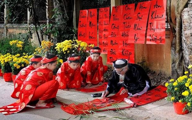 Celebraran por primera vez en Japon el Festival del Tet hinh anh 1