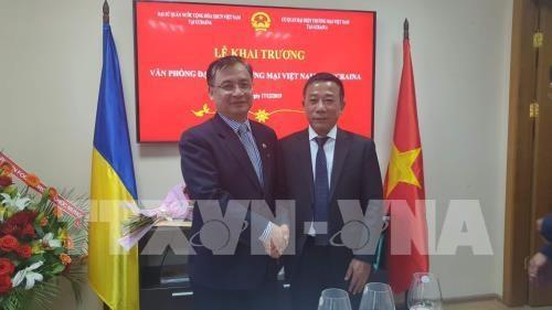 Inauguran oficina de representacion comercial de Vietnam en Ucrania hinh anh 1