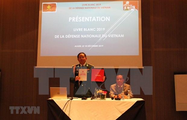 Conmemoran aniversario 75 de la fundacion de Ejercito Popular de Vietnam en Argelia y Brasil hinh anh 1