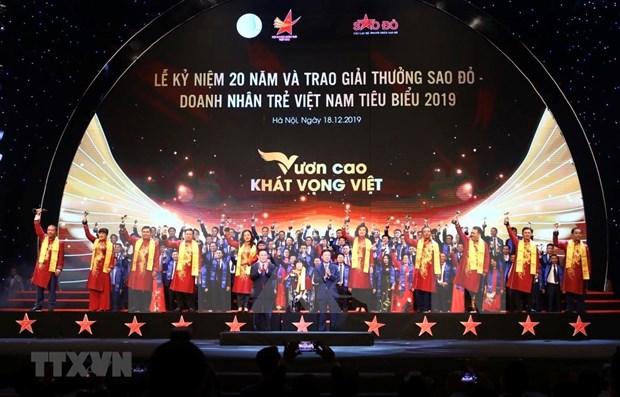 """Honran a empresarios jovenes destacados de Vietnam con premio """"Estrella Roja"""" hinh anh 1"""