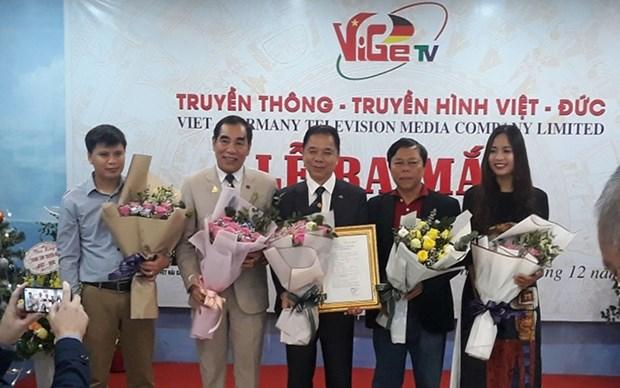 Inauguran en Hanoi Centro de Comunicaciones y Television Vietnam-Alemania hinh anh 1