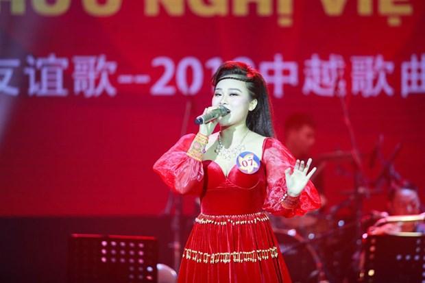 Celebran ronda final del concurso de canto de amistad Vietnam-China en Hanoi hinh anh 1
