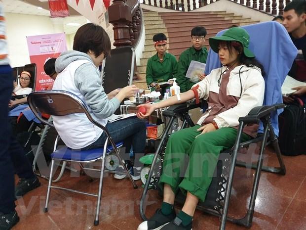 Arranca en Vietnam nueva edicion de la campana de donacion de sangre hinh anh 1