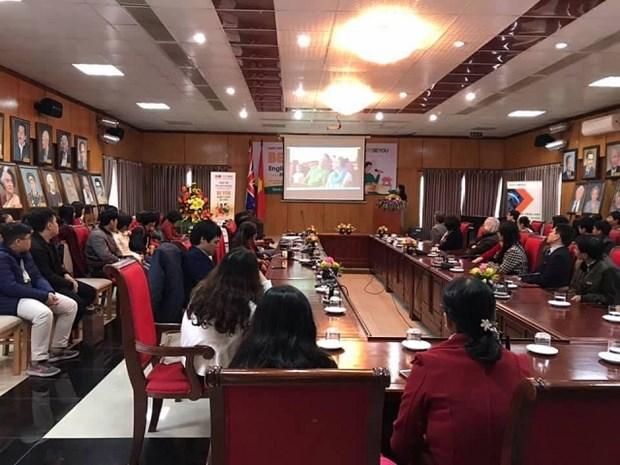 Convocan en Vietnam concurso nacional de ingles hinh anh 1