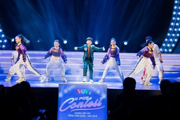 Acogera por primera vez radioemisora Voz de Vietnam gala de musica sudcoreana hinh anh 1