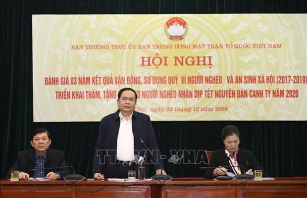 Destacan en Vietnam aportes al Fondo por los Pobres y el Bienestar Social hinh anh 1