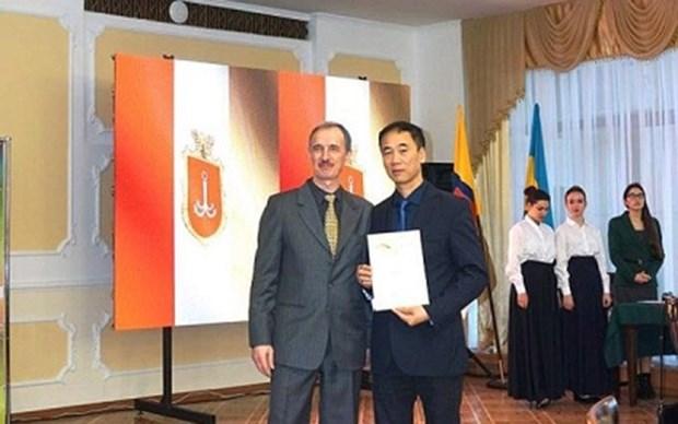 Honran a vietnamitas en Ucrania por20 aniversario de fundacion del Consejo de Minorias Etnicas hinh anh 1