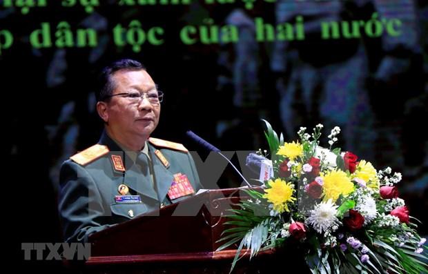 Efectuan en Vientiane mitin en conmemoracion de soldados voluntarios vietnamitas en Laos hinh anh 1