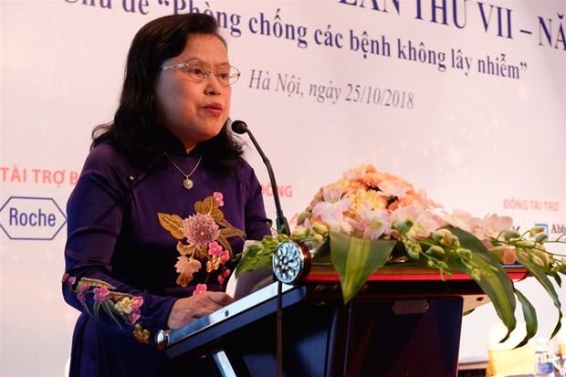 Honra Federacion de Medicina de Vietnam a sus intelectuales sobresalientes hinh anh 1