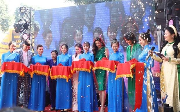 Abren en Ciudad Ho Chi Minh Academia de Formacion Musical hinh anh 1