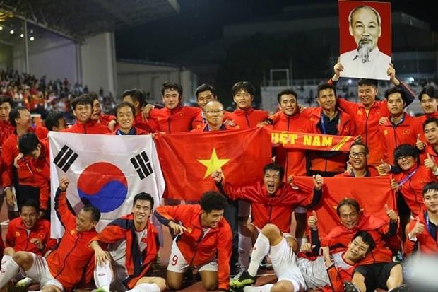 Apunta Vietnam a participar en la Copa Mundial de futbol 2026 hinh anh 1