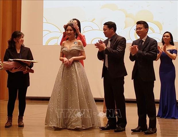 Celebra Asociacion de Jovenes y Estudiantes Vietnamitas en Japon concurso de belleza hinh anh 1
