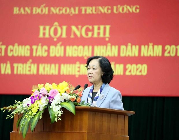 Continua Vietnam mejorando calidad de diplomacia popular hinh anh 1