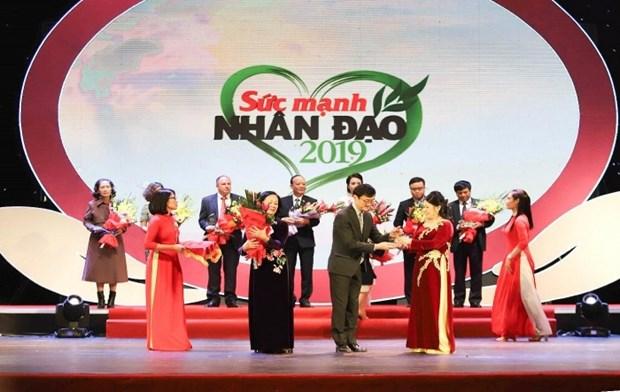 Lanzan en Vietnam programa de asistencia a pobres en ocasion del Ano Nuevo Lunar hinh anh 1