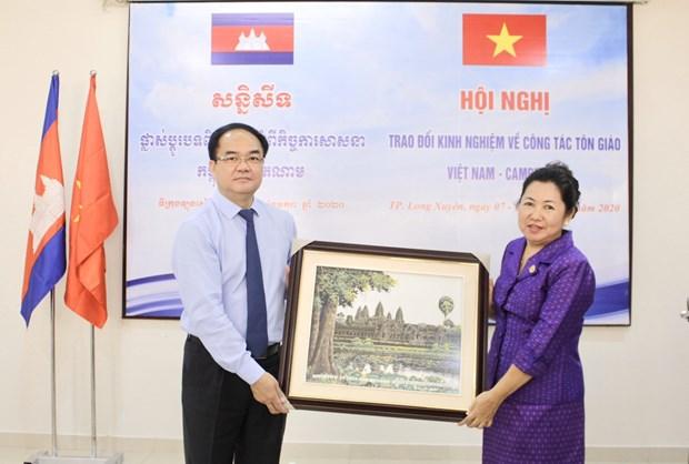 Intercambian Vietnam y Camboya experiencias en asuntos religiosos hinh anh 1