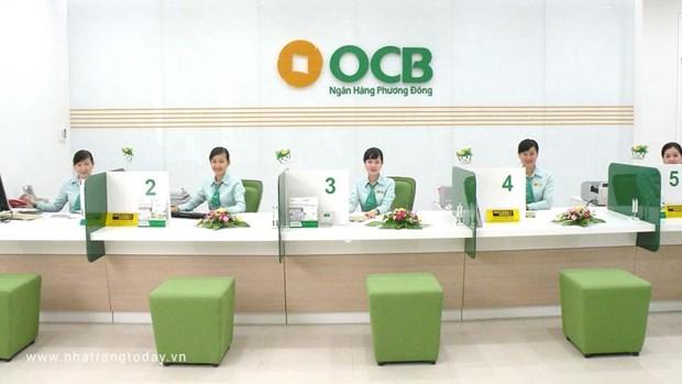 Comprara Aozora de Japon acciones del banco vietnamita hinh anh 1