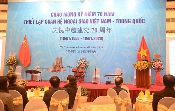 Celebran el 70 aniversario de relaciones diplomaticas entre Vietnam y China hinh anh 1
