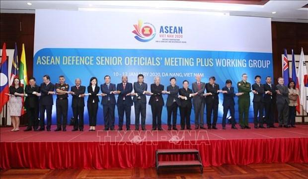 Senadores estadounidenses felicitan a Vietnam por asuncion de presidencia de ASEAN hinh anh 1