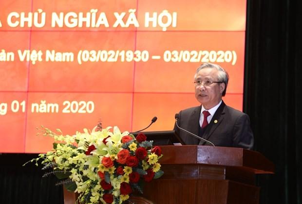 Efectuan seminario sobre Partido Comunista de Vietnam en ocasion de su fundacion hinh anh 1