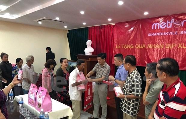 Consulado General de Vietnam en Camboya apoya a personas desfavorecidas hinh anh 1