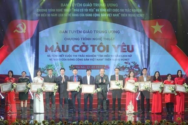 Finaliza concurso de investigacion sobre 90 anos del Partido Comunista de Vietnam hinh anh 1