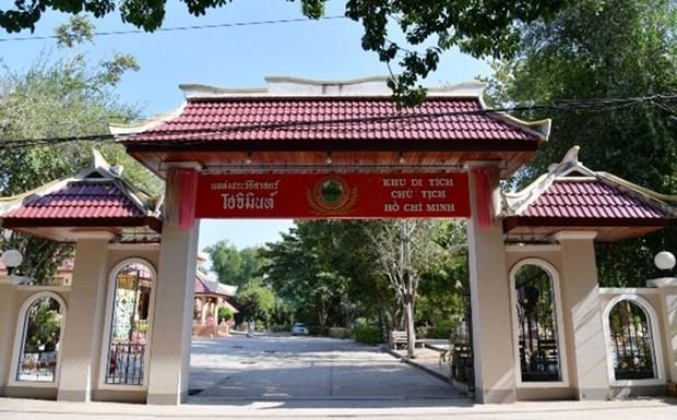Zona de Reliquias del Presidente Ho Chi Minh en Tailandia, simbolo de la amistad binacional hinh anh 1