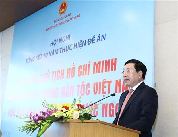 Urgen en Vietnam a seguir honrando valores ideologicos y morales de Ho Chi Minh hinh anh 1