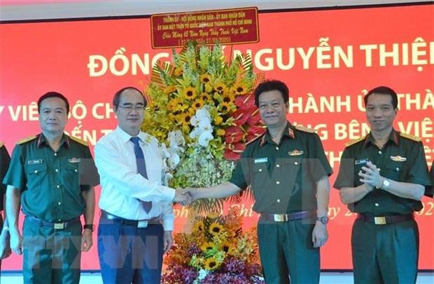 Felicitan a hospitales y medicos destacados en Ciudad Ho Chi Minh hinh anh 1