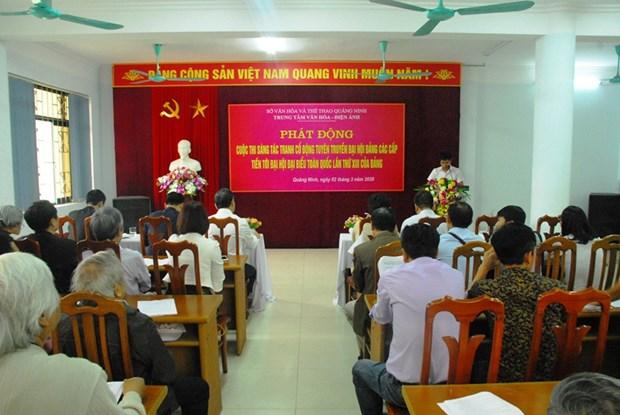 Convocan en Quang Ninh concurso de carteles sobre el Partido Comunista de Vietnam hinh anh 1