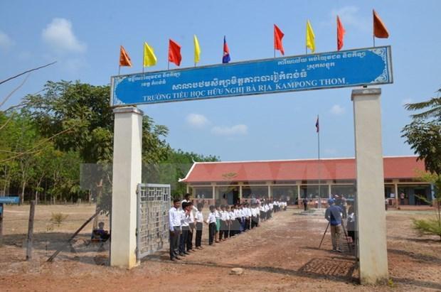 Camboya cierra escuelas en Phnom Penh y Siem Reap hinh anh 1