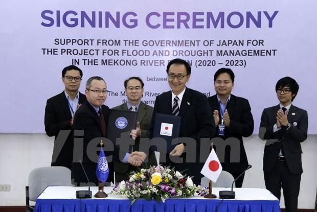 Japon ofrece ayuda a paises de Mekong en gestion de inundaciones y sequias hinh anh 1
