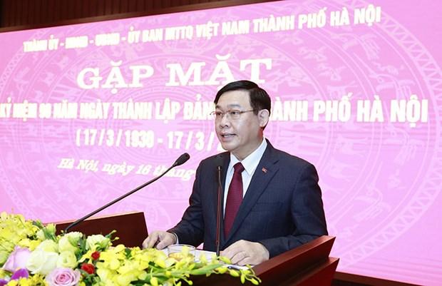 Exhortan a Hanoi a impulsar actividades de relaciones exteriores hinh anh 1