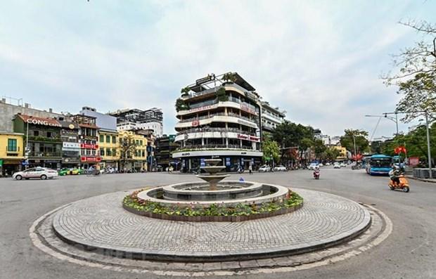 Lanza Hanoi sistema de uso compartido de bicicletas electricas hinh anh 1
