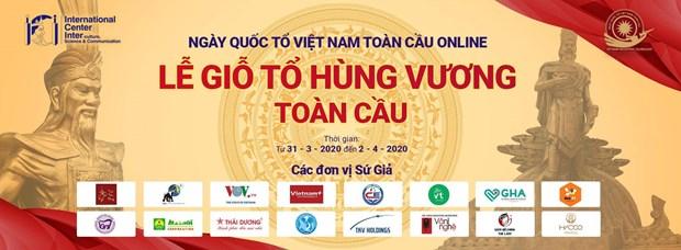 Llaman a unidad nacional en Dia Ancestral de Vietnam 2020 hinh anh 1