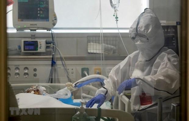 BAD implementa paquete de rescate para combatir epidemia de COVID-19 hinh anh 1