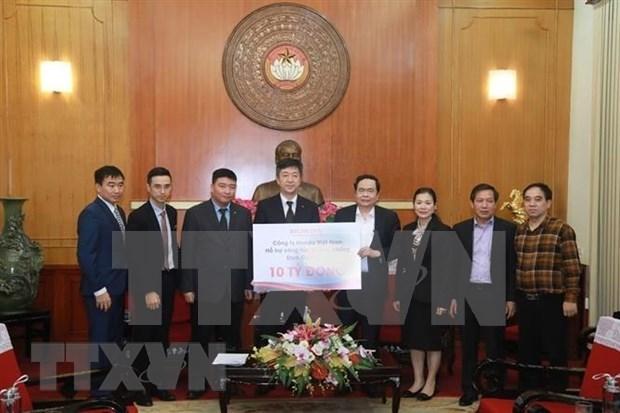 Honda Vietnam entrega donacion al fondo de prevencion del COVID-19 hinh anh 1
