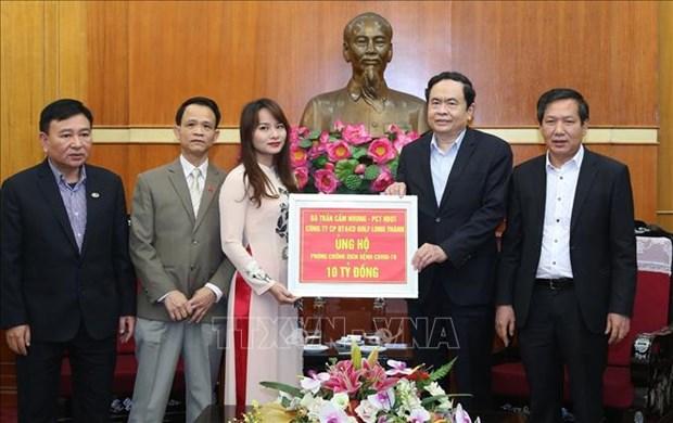 Nutrida participacion en movimiento de lucha contra COVID-19 en Vietnam hinh anh 1