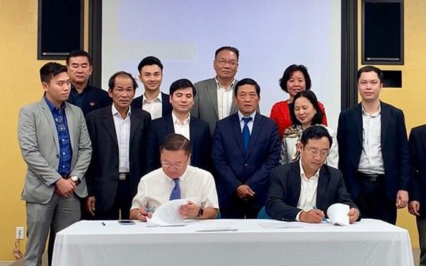 Firman acuerdo sobre asistencia financiera a emprendedores vietnamitas hinh anh 1