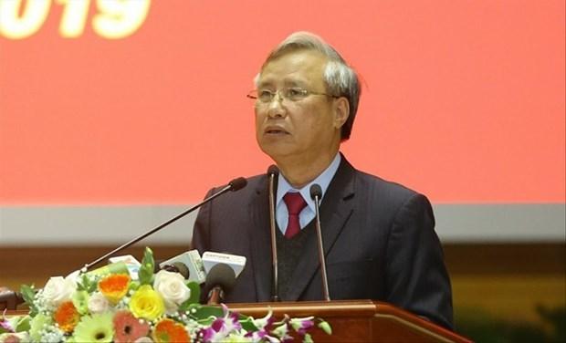 Organo del PCV insta a acciones mas fuertes contra irregularidades en el trabajo hinh anh 1
