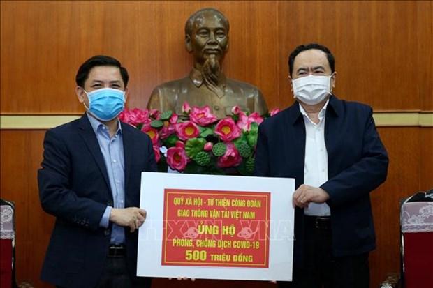 Frente de la Patria de Vietnam recibe asistencias financieras para labores antiepidemicas hinh anh 1