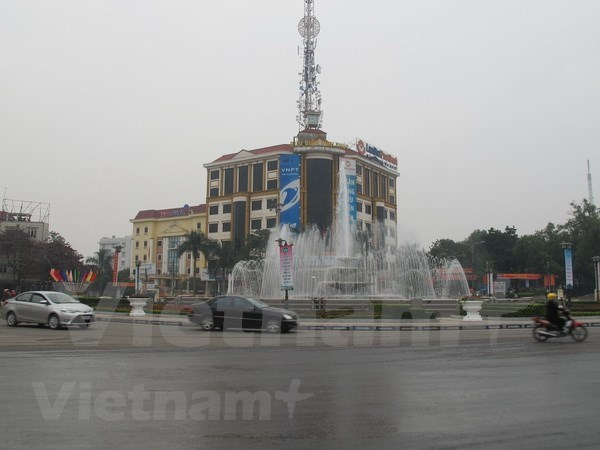 Impulsa provincia vietnamita de Vinh Phuc gestion de tramites administrativos hinh anh 1