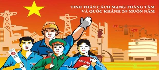 Convoca Vietnam concurso de creacion de carteles sobre Revolucion de Agosto hinh anh 1