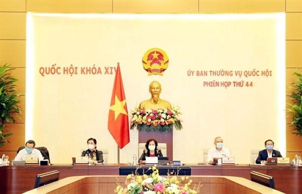 Parlamento vietnamita discute escala de inversion en proyectos de asociacion publico-privada hinh anh 1