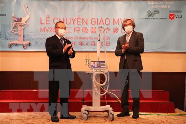Recibe Vietnam primeros ventiladores fabricados por empresa japonesa METRAN hinh anh 1