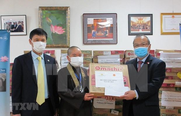 Embajada de Vietnam en Japon ofrece ayuda a connacionales afectados por el COVID- 19 hinh anh 1