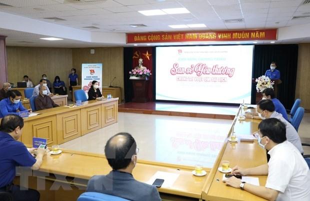 Promueven jovenes vietnamitas programa de solidaridad para superar pandemia de COVID-19 hinh anh 1