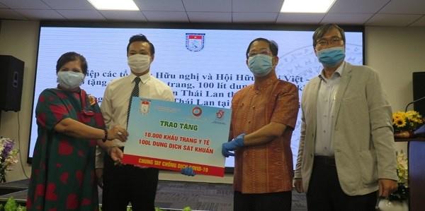Unen manos para apoyar la prevencion y el control de COVID-19 en Ciudad Ho Chi Minh hinh anh 1